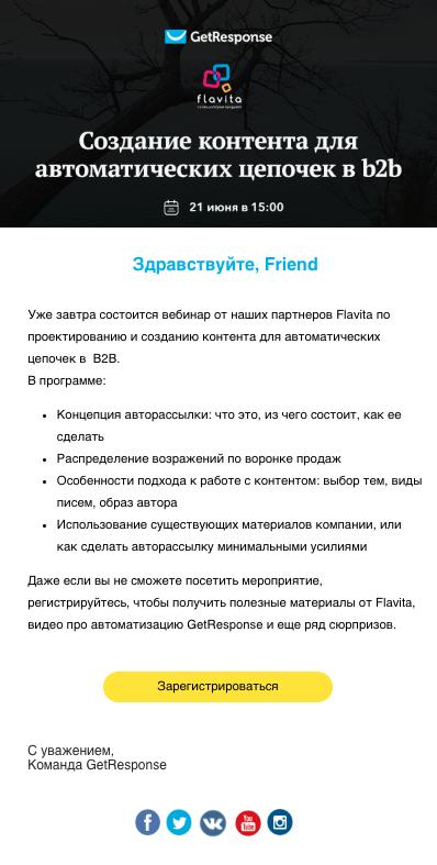 B2B marketing automation webinar with Flavita