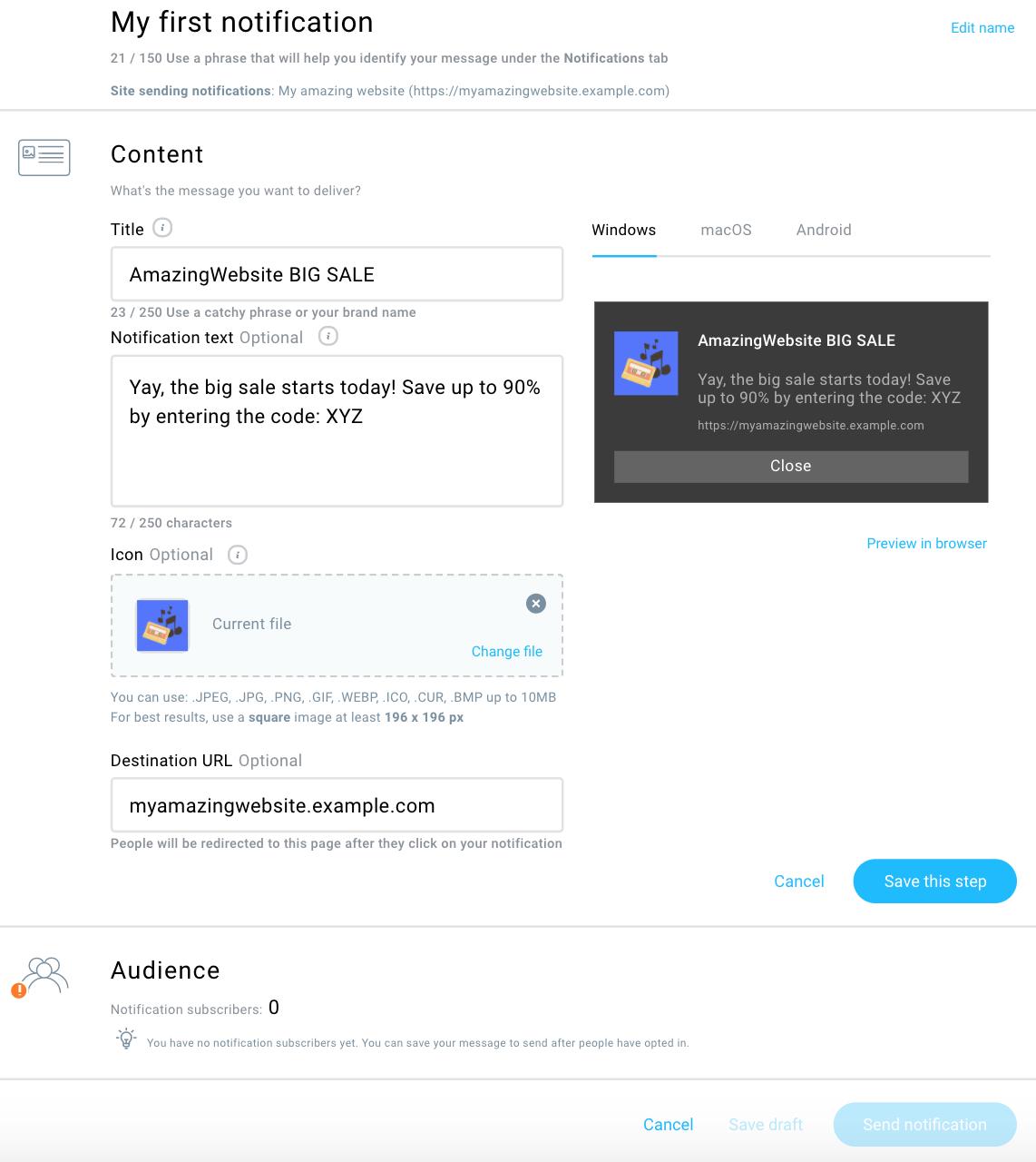 поля для указания заголовка и текста web push уведомления