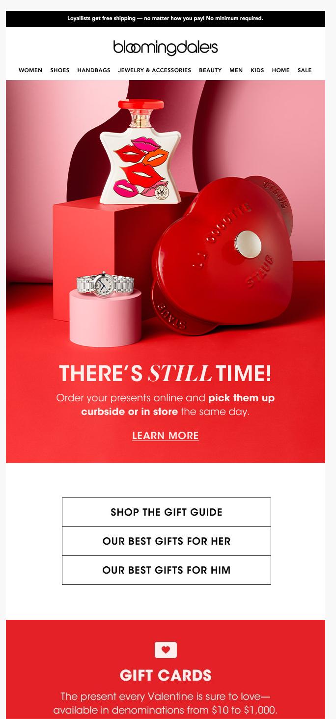 пример рассылки ко Дню святого Валентина от Bloomingdale's