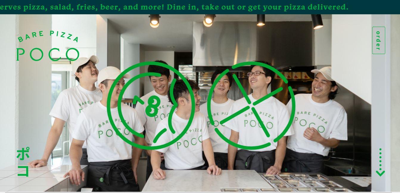 Restaurant website design example Bare Pizza Poco.