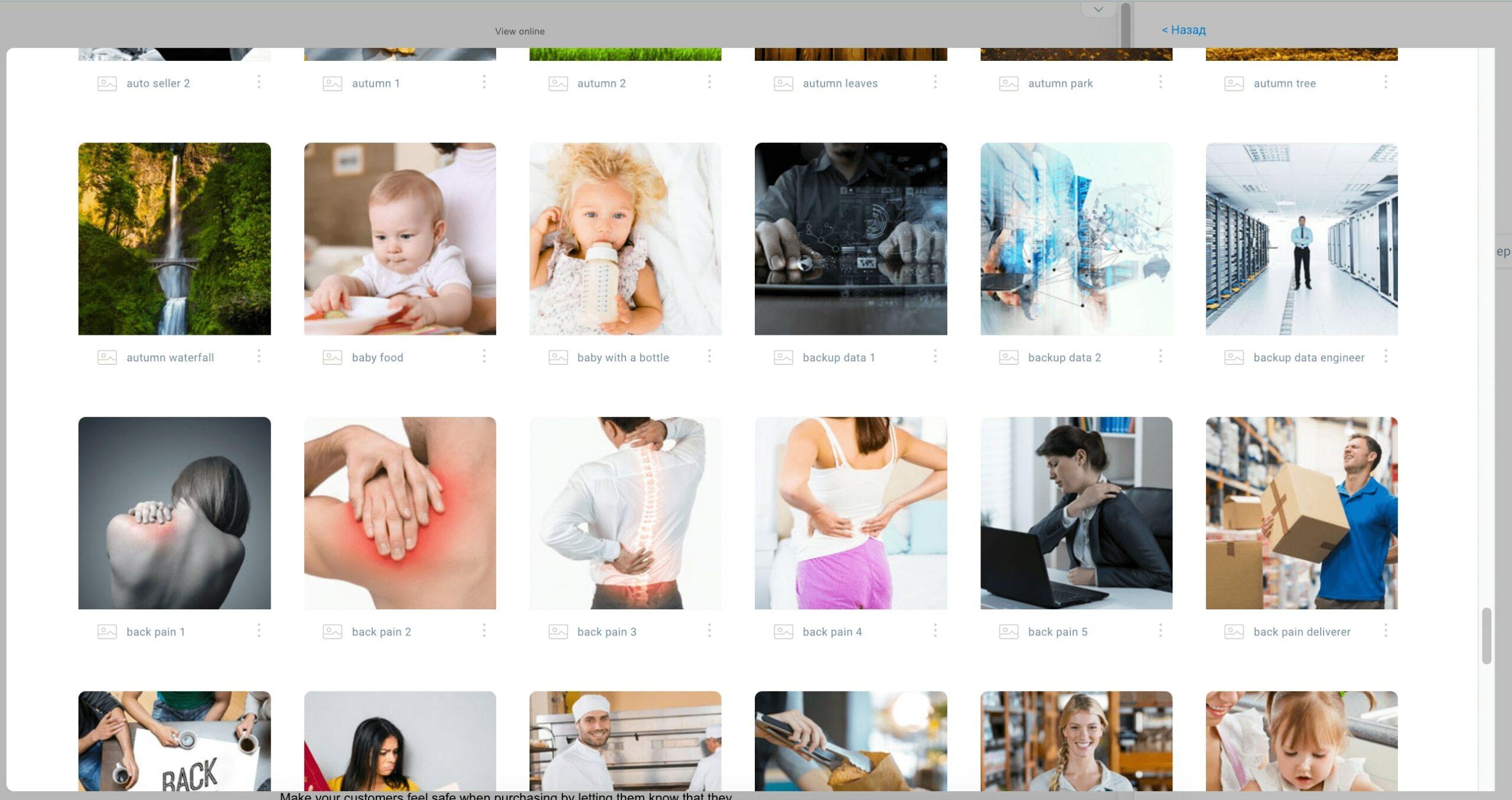 бесплатные картинки GetResponse