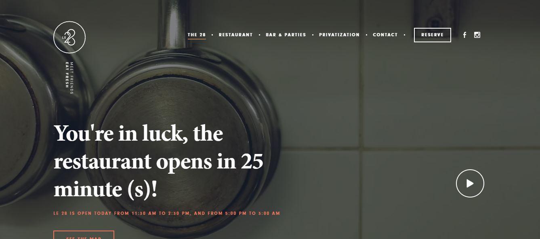 Страница ресторана до открытия