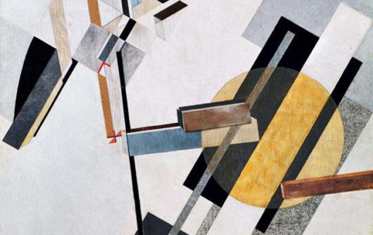 Абстрактная картина с простыми геометрическими формами