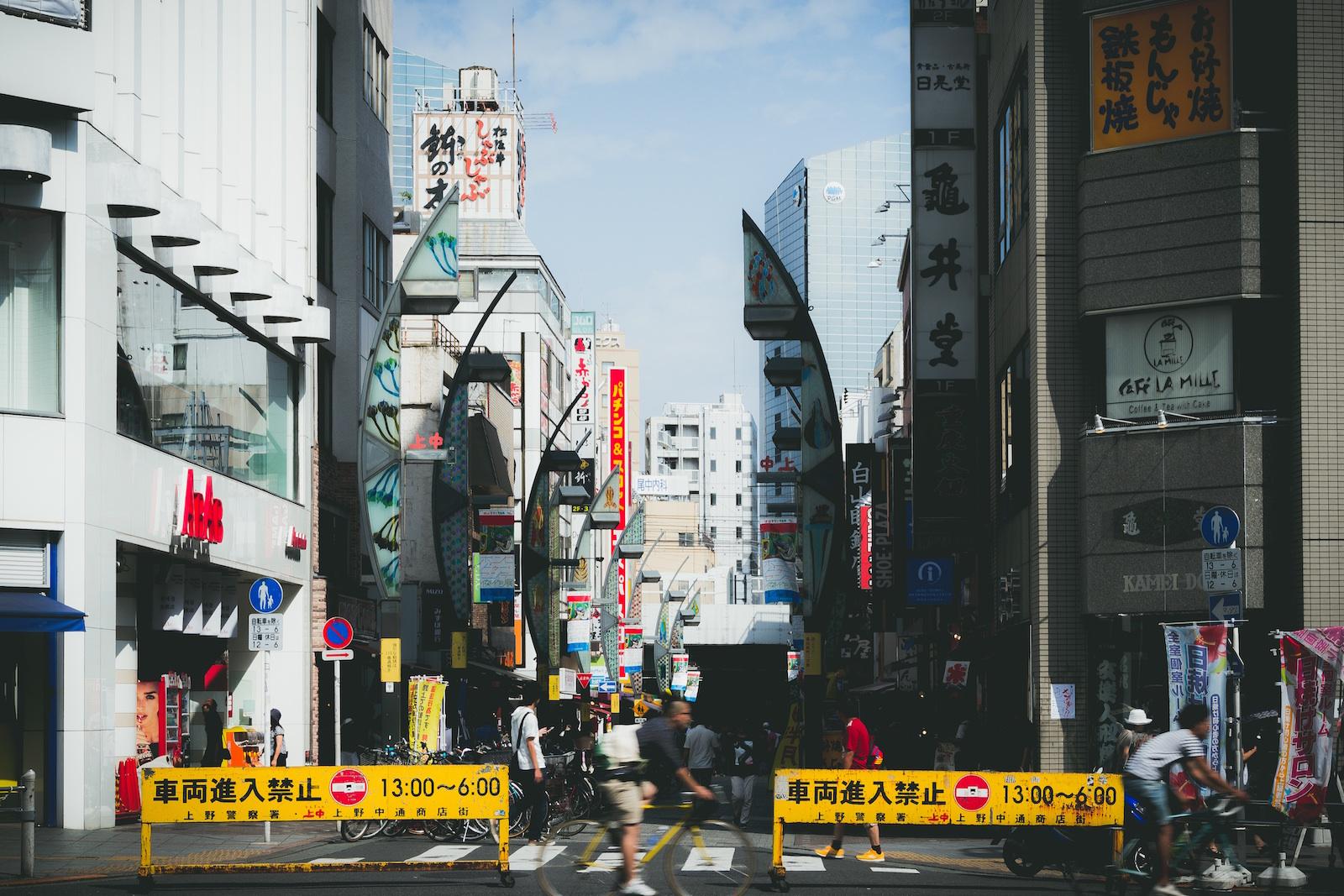 улицы японского города в солнечный день