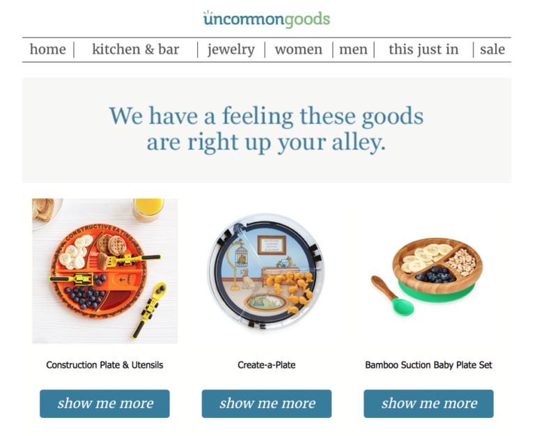 Емейл сообщение с формой от UncommonGoods, учитывая поведение пользователя на сайте