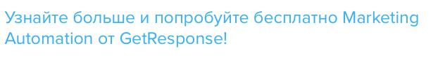 Пример призыва к действию из статьи Юлии Раковой