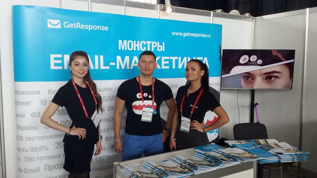 Команда GetResponse на выставке