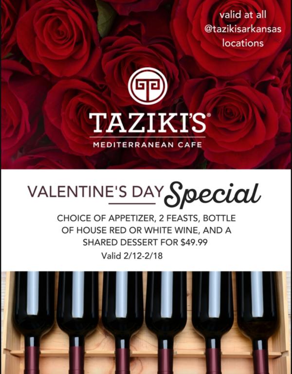 Рассылка со специально разработанным шаблоном по случаю Дня святого Валентина от Taziki