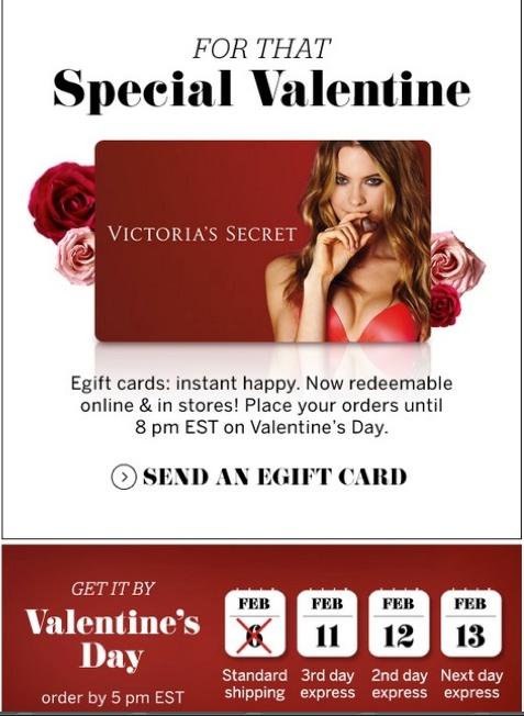 Пример сообщения о подарочных картах в футере рассылки ко дню святого Валентина от Victoria's Secret