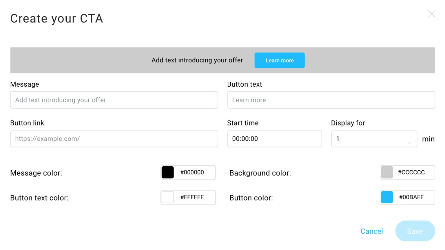 Настройка кнопки призыва к действию при создании автовебинара на платформе ГетРеспонс