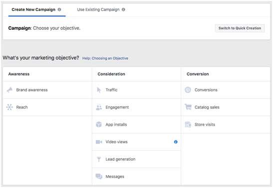 Определение цели кампании в Фейсбуке
