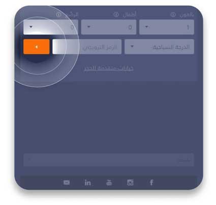 шаблон дизайна кнопка слева