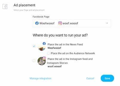 страница в Facebook подключена к странице в Instagram