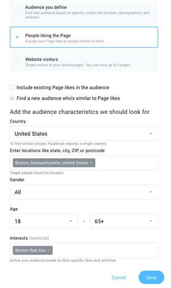 выбираем в настройках Люди, нажавшие «понравилось» на странице для создания рекламы в Фейсбуке