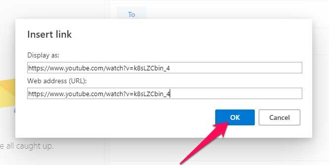 инструкции как вставить ссылку на видео в письмо Outlook – завершающий шаг