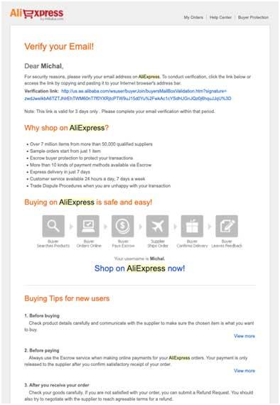 письмо подтверждение адреса почты от AliExpress