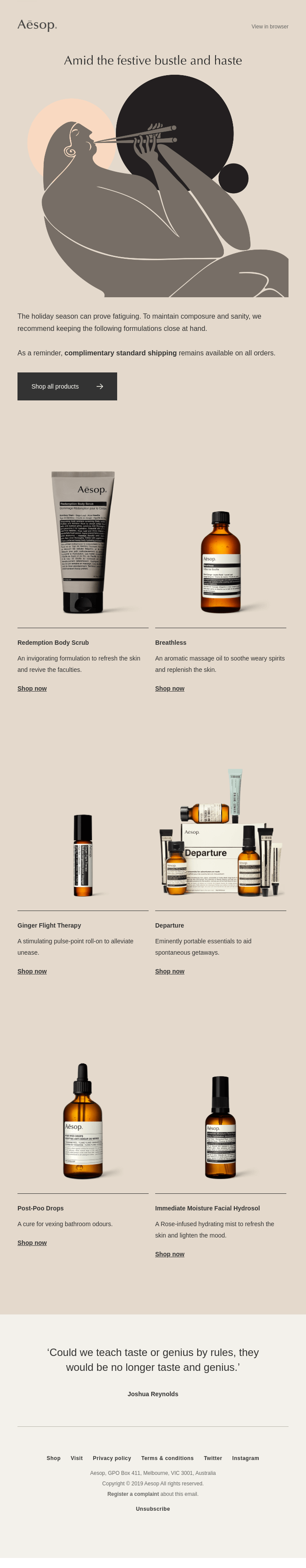 Black Friday email campaign by Aesop.