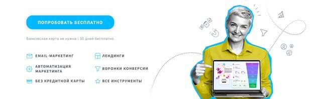 женщина с компьютером на белом фоне