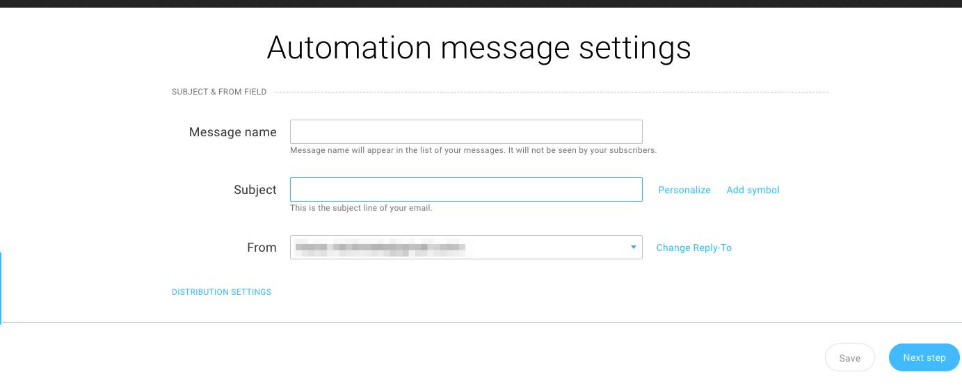 Настройка параметров письма автоматизации