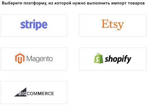 импорт продуктов
