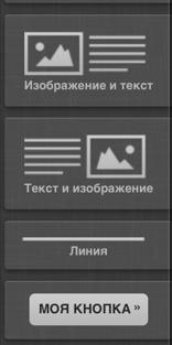 перенесите кнопку из бокового меню