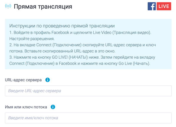 URL Сервера