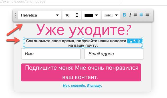 Инструменты редактирования текста