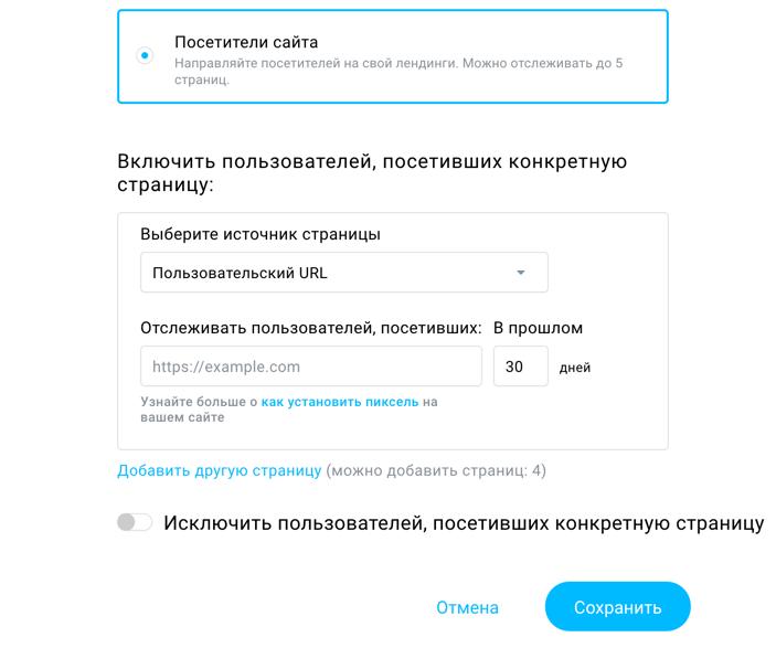 выбор посетителей сайта