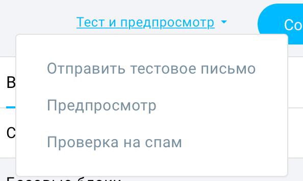 тестирование сообщения.