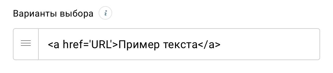 ссылка HTML.