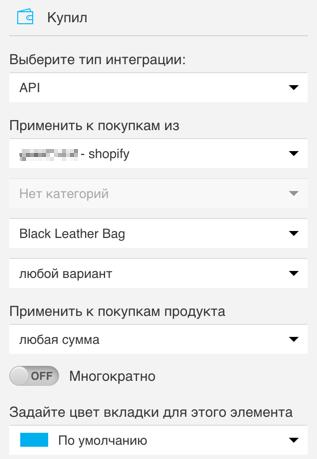 выбран продукт и тип продукта
