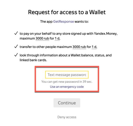 yandex request page.