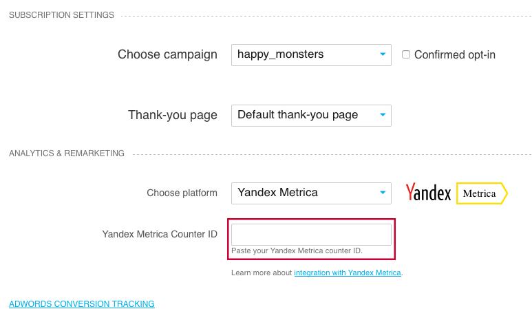 Yandex Metrica na lista e insira seu ID do contador.