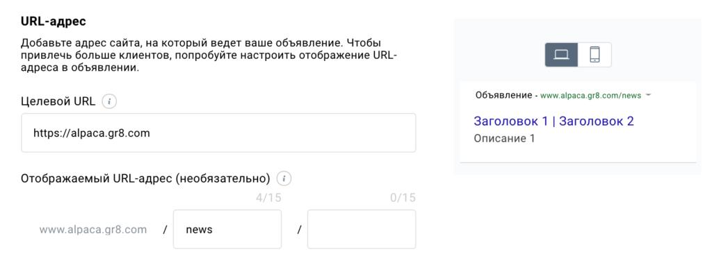 URL-адрес.